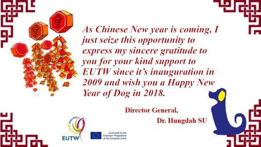 EUTW wish you a happy Chinese New Year